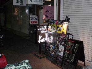 A-KOZA入り口