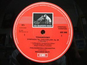 EMI ASD3449 Label