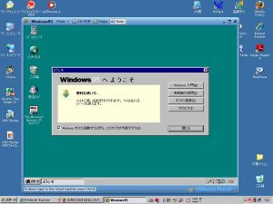 Windows 95(SVGA800x600,16bit colors) on VMware Player 1.0.9