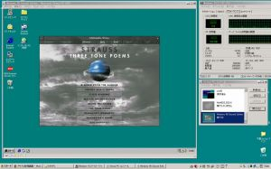 Windows98(SVGA1024x768) on Virtual PC 2007