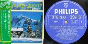 日本フォノグラム/PHILIPS FDX-7024((P)1975,LP)