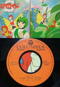 COLUMBIA SCS-513 ( (P)1973・4, STEREO 45rpm)