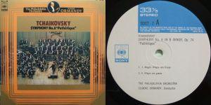 CBS/SONY オーマンディ 音の饗宴1300 Vol.7 SOCT-7