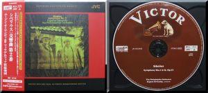 JVC/RCA/VICTOR XRCD24 JM-XR24085