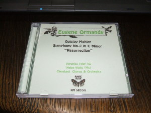 RARE MOTH RM-582/3-S (CD-R)