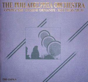 フィラデルフィア管弦楽団 1981年来日公演のパンフ