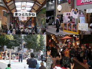 大須の大道町人祭 10月10日 スナップ写真