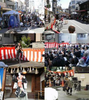 大須大道町人祭2009年10月11日 スナップ・ショット