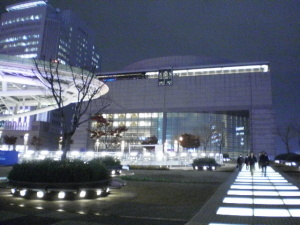 愛知県芸術劇場 ファサード