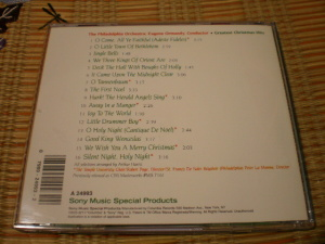 Sony Music Special Products A24993 CD, Greatest Christmas Hits