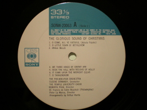 CBS/SONY SONW 20063~64 LP Label