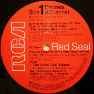 日本ビクター音楽産業 RCA Red Seal Quadradisc R4C-2032 Label
