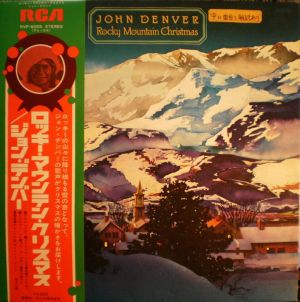 RVC RCA PVP-6005 John Denver Rocky Mountain Christmas jacket