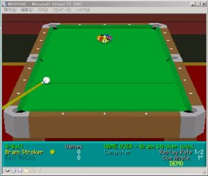 InterPlay Virtual Pool DOS Version DEMO - 1