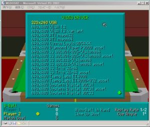 InterPlay Virtual Pool DOS Version Video Setup