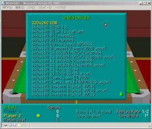 InterPlay Virtual Pool DOS Version Video Setup