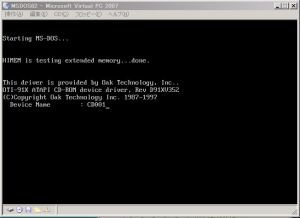 Virtual Pool MS-DOS Starting - 1