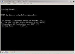 Virtual Pool MS-DOS Starting - 1
