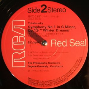RVC RCA Red Seal RVC-2281 Label Side2