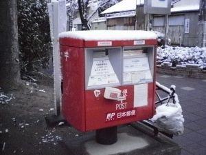 雪景色その5