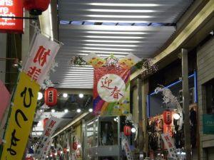 大須商店街の正月だ・・・