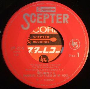 テイチク/SCEPTER UP-71-S 明日に向かって撃て サウンドトラック Label