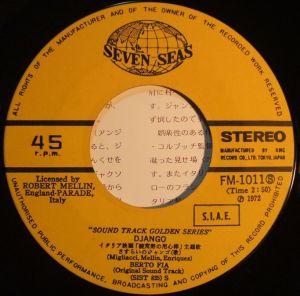 キング/SEVEN SEAS FM-1011S 続荒野の用心棒 さすらいのジャンゴ サントラ盤 Label