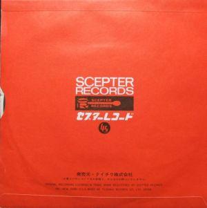 テイチク/SCEPTER UP-71-S 明日に向かって撃て サウンドトラック Sleeve