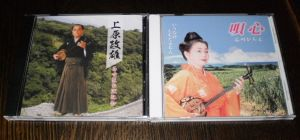 島唄CD2枚