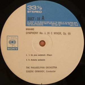 CBS/SONY オーマンディ 音の饗宴1300 vol.18 SOCT-18 Label