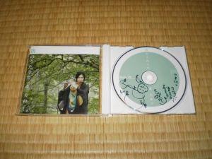 Bamboo BCD-063 笛のうたうた-森美和子