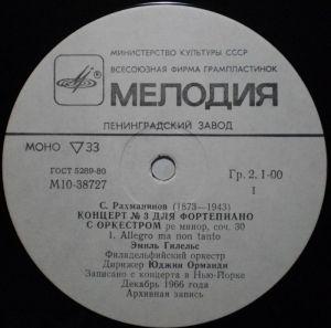 Melodiya MOHO 33 M10-38727-8 Label