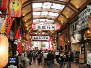 そういえば、名古屋祭りもやってたっけ・・・