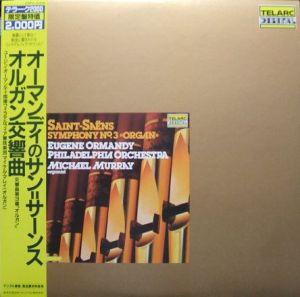 日本フォノグラム(株) 「テラーク2000」限定盤LP 20PC-2008