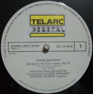 日本フォノグラム(株) 「テラーク2000」限定盤LP 20PC-2008 Label