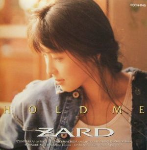 "Polydor/b.gram POCH-1145, ZARD ""HOLD ME"" 1992年"