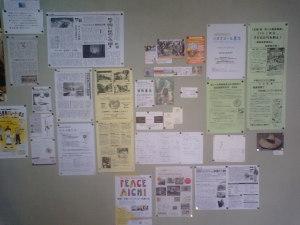 名古屋シネマテーク ロビーの壁