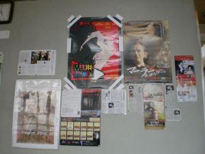 マーラー 君に捧げるアダージョ 関係のポスター類 名古屋シネマテークにて