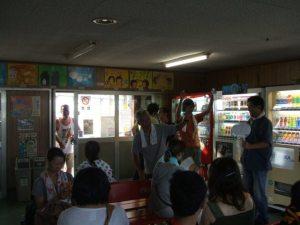 高速船を待っている間の篠島港待合室にて・・・