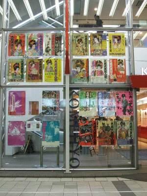 第1回~第34回 大須大道芸町人祭のポスターがズラリ・・・