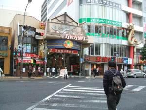 大須万松寺商店街入り口