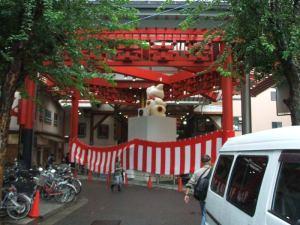 大須商店街 ふれあい広場(招き猫)に到着