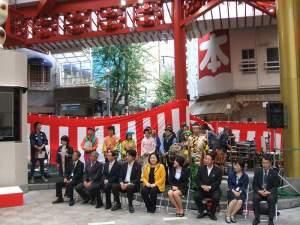 第34回大須大道芸町人祭 県会議員さんや市議会員さんだそうな・・・