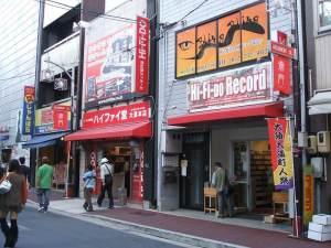 大須 ハイファイ堂 レコード店前