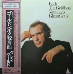 Bach Goldberg Variations - Gould CBS/SONY 28AC1608 LP Jacket