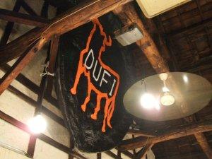 Cafe Dufi 店内・・・こんなのあったかな?