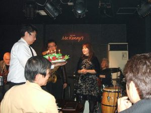 """Katarina Birth Day"" at Mr.Kenny's"