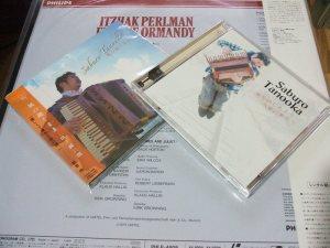 田ノ岡三郎 CDアルバム 「風の趣くまま」&「旅をはじめよう 汽車に乗ろう」