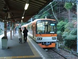 叡山電鉄 鞍馬駅