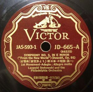 日本ビクター蓄音器株式会社 Victor JAS593 JAS-593-1 JD-665-A 84525